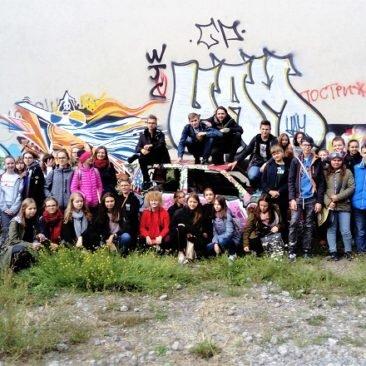 Wycieczka Szlakiem Krakowskiego Street Artu z Gminy Zielonki- Wola Zachariaszowska 2018